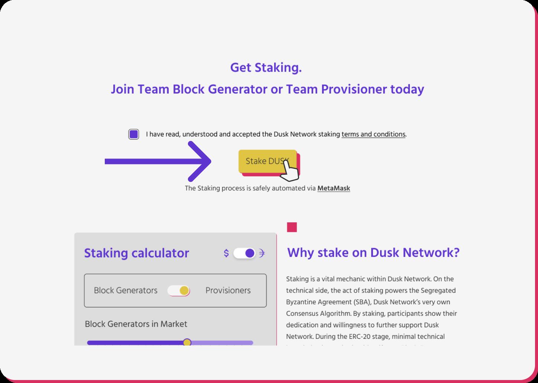 00_guide-img-start-staking